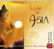 Light of Asia - Margot Reisinger
